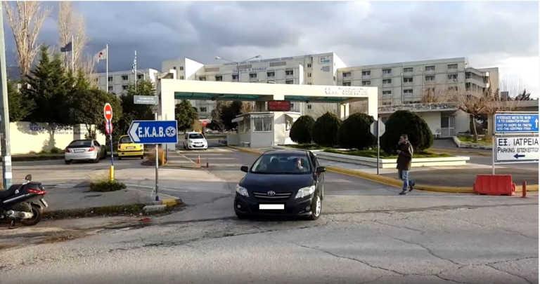 Πάτρα: 16χρονη με κορονοϊό νοσηλεύεται στο νοσοκομείο του Ρίου