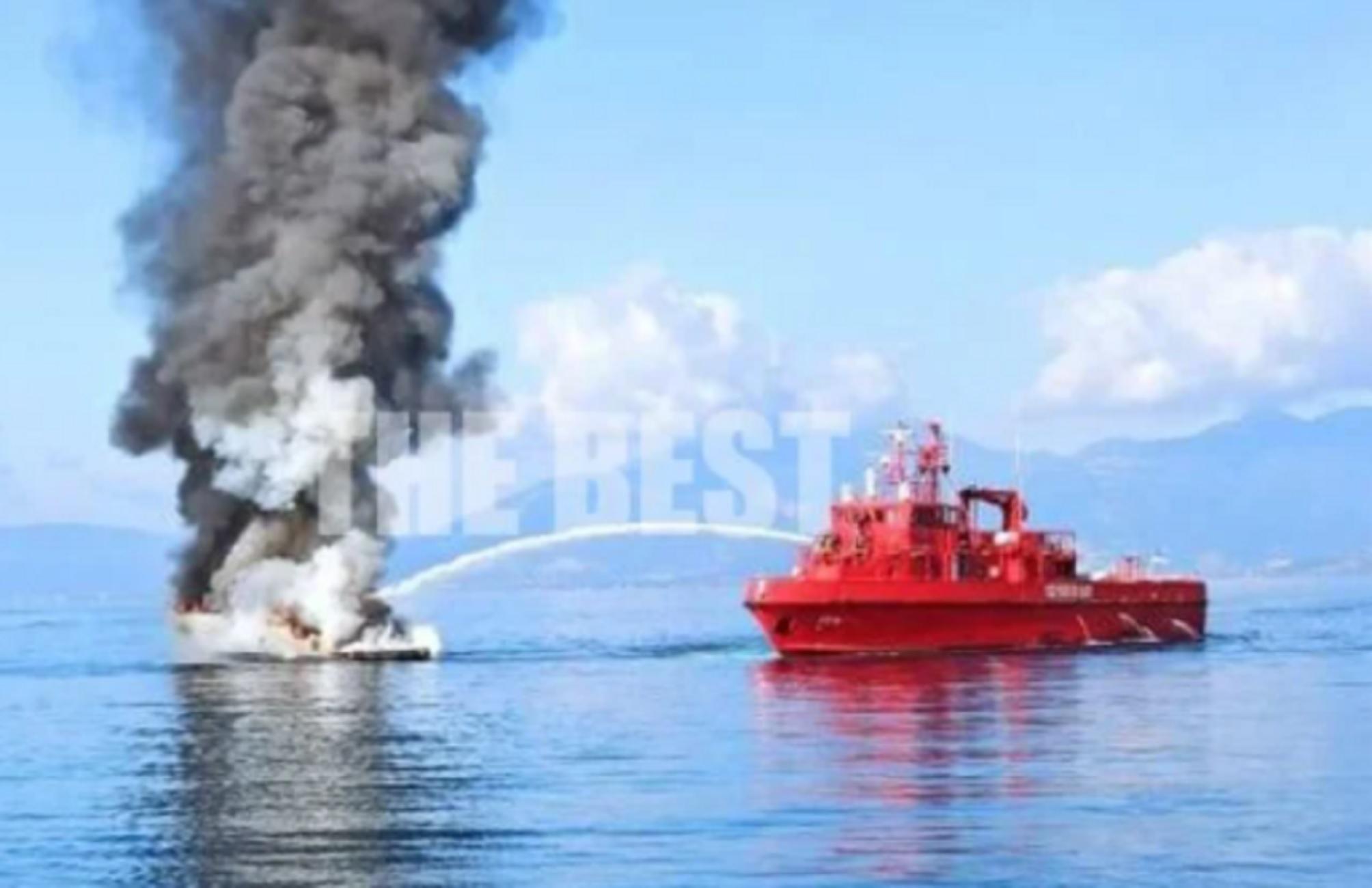 θαλαμηγός έπιασε φωτιά