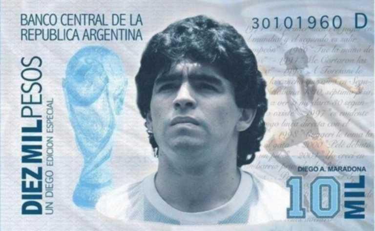 Τρέλα για Μαραντόνα στην Αργεντινή! Χιλιάδες υπογραφές για να γίνει… χαρτονόμισμα (pic)