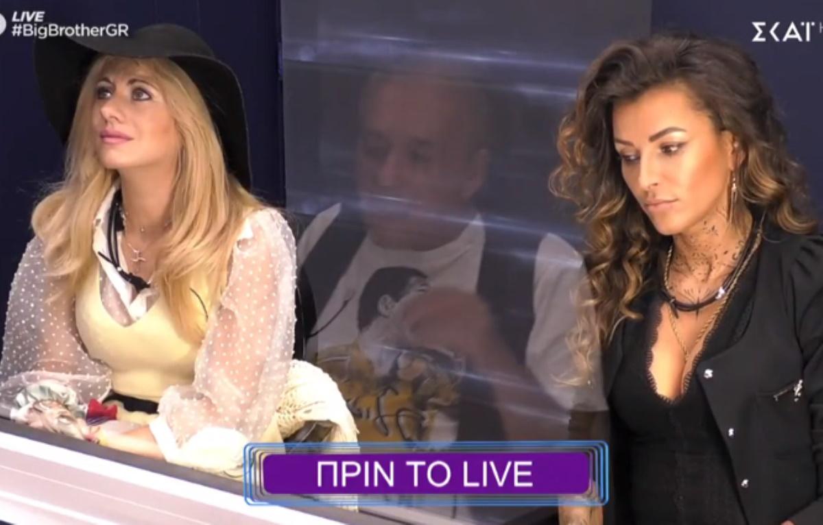 Big Brother: Κλαίγοντας η Άννα Μαρία προσπάθησε να λύσει τις διαφορές της με τη Ραμόνα και διαιτητή τον Μικρούτσικο! Βίντεο