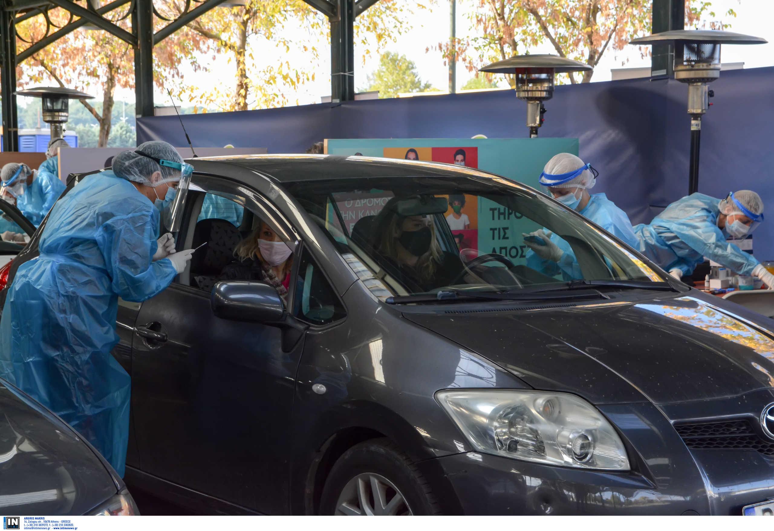 Βόλος: Δωρεάν rapid test μέσα από το αυτοκίνητο