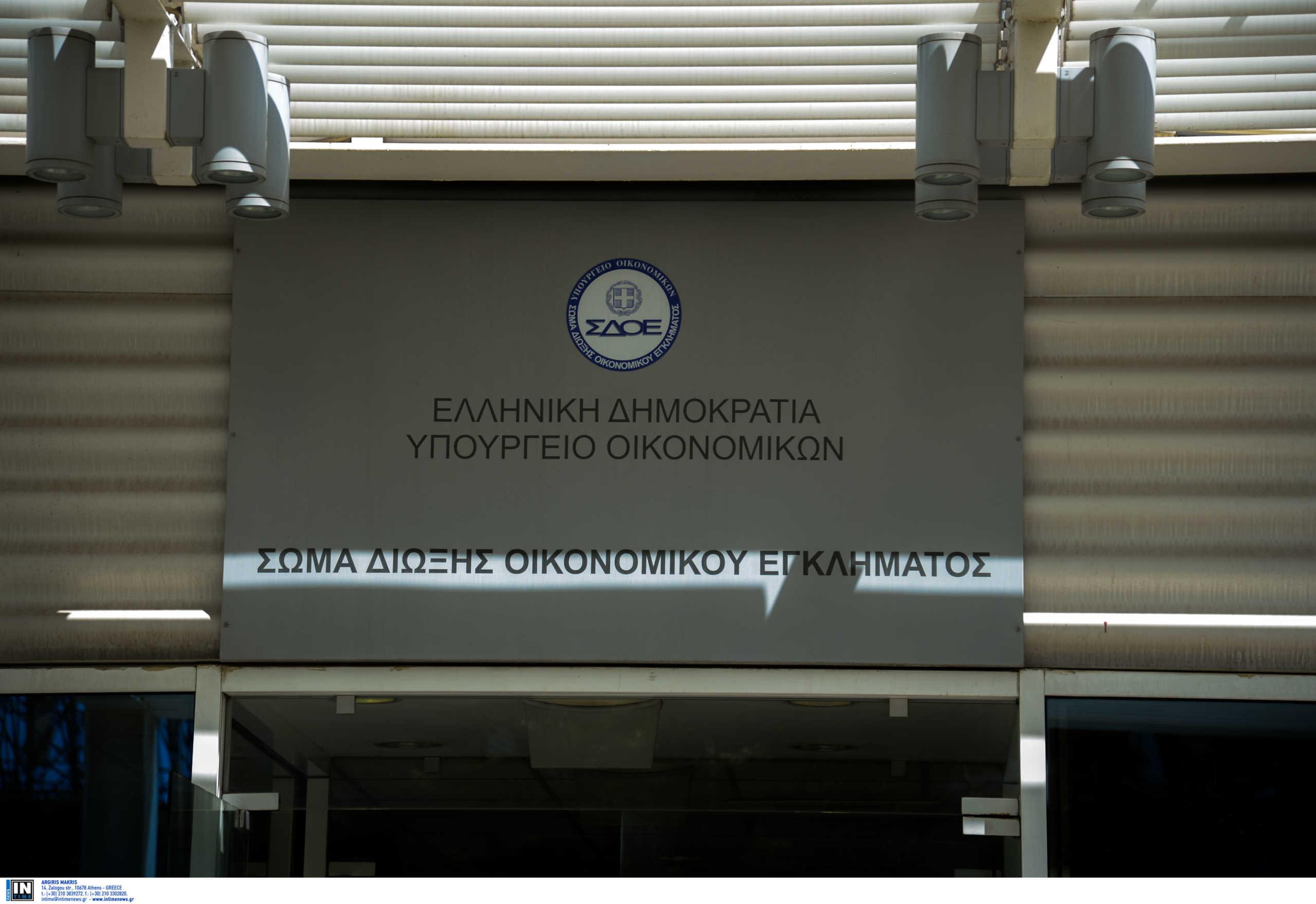 Απάτη – μαμούθ με ζημιά πάνω από 15 εκατομμύρια ευρώ σε e-shop αποκάλυψε το ΣΔΟΕ