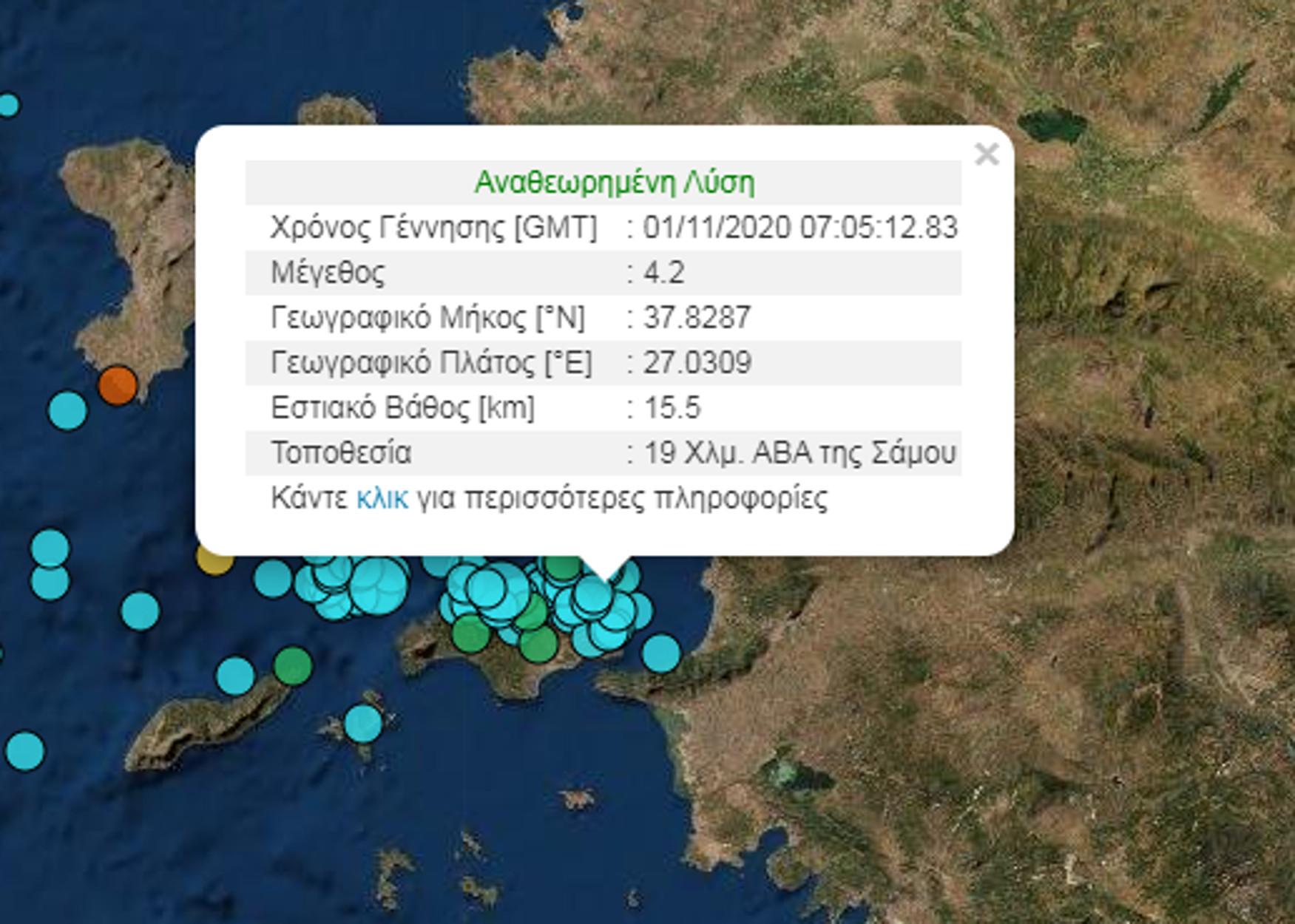 Σάμος: Πάνω από 30 σεισμοί από το απόγευμα του Σαββάτου μέχρι το πρωί της Κυριακής – Μέχρι 4,2 Ρίχτερ