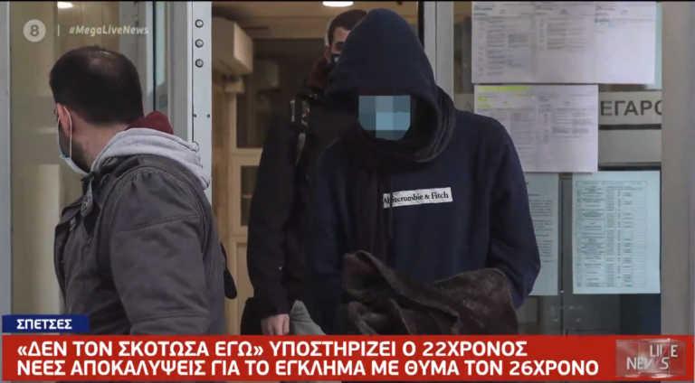 Έγκλημα στις Σπέτσες: Νέες αποκαλύψεις για τη δολοφονία – Αρνείται τα πάντα ο κατηγορούμενος