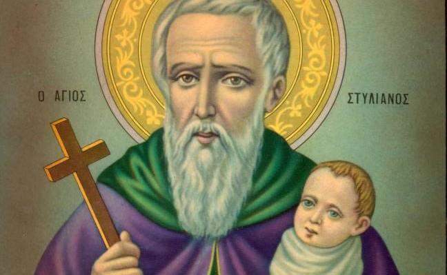 Στυλιανός: Σήμερα γιορτάζει ο Άγιος της αγκαλιάς!