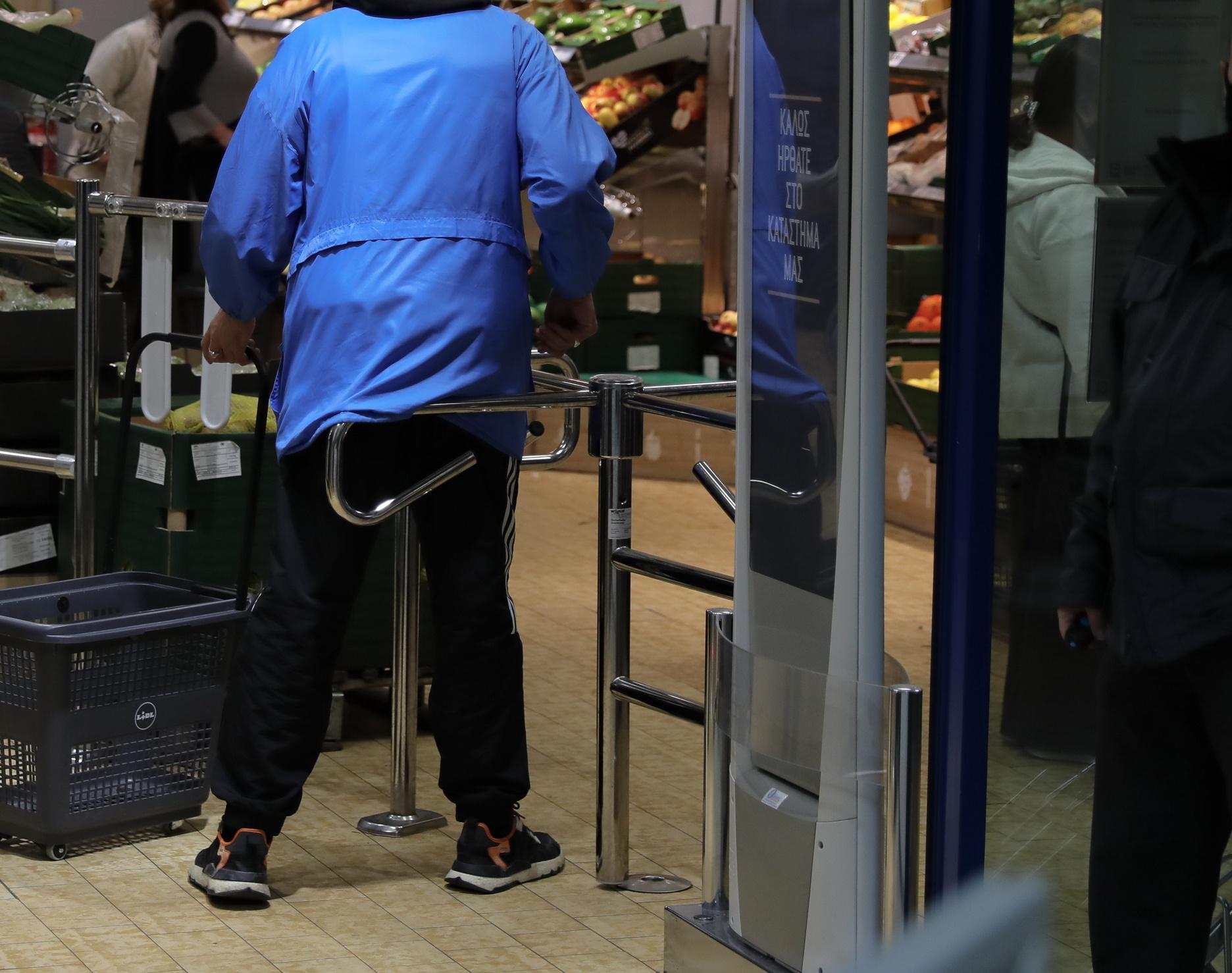 Αυτά αγόρασαν οι Έλληνες την πρώτη εβδομάδα του lockdown – Αύξηση πωλήσεων 17,1% στα σούπερ μάρκετ