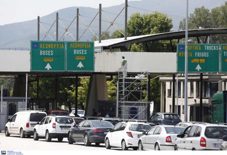 Φλώρινα: Ζητούν να ανοίξουν τα σύνορα της Κρυσταλλοπηγής! Προβληματίζουν οι οικονομικές ρήτρες