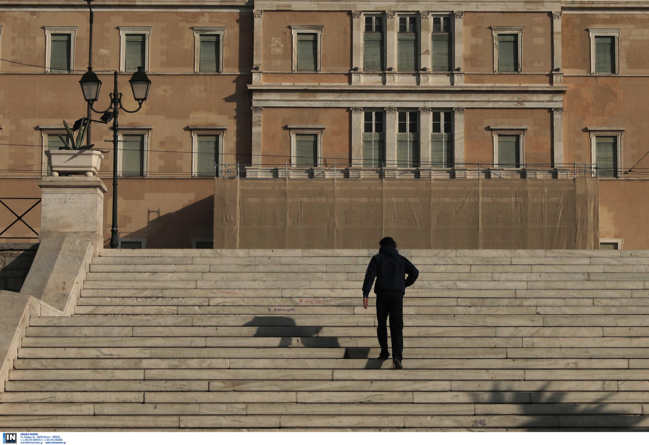 Δημοσκόπηση: Προβάδισμα 17,1% για τη ΝΔ – Ναι στα μέτρα από το 72% όσο κρατά ο κορονοϊός