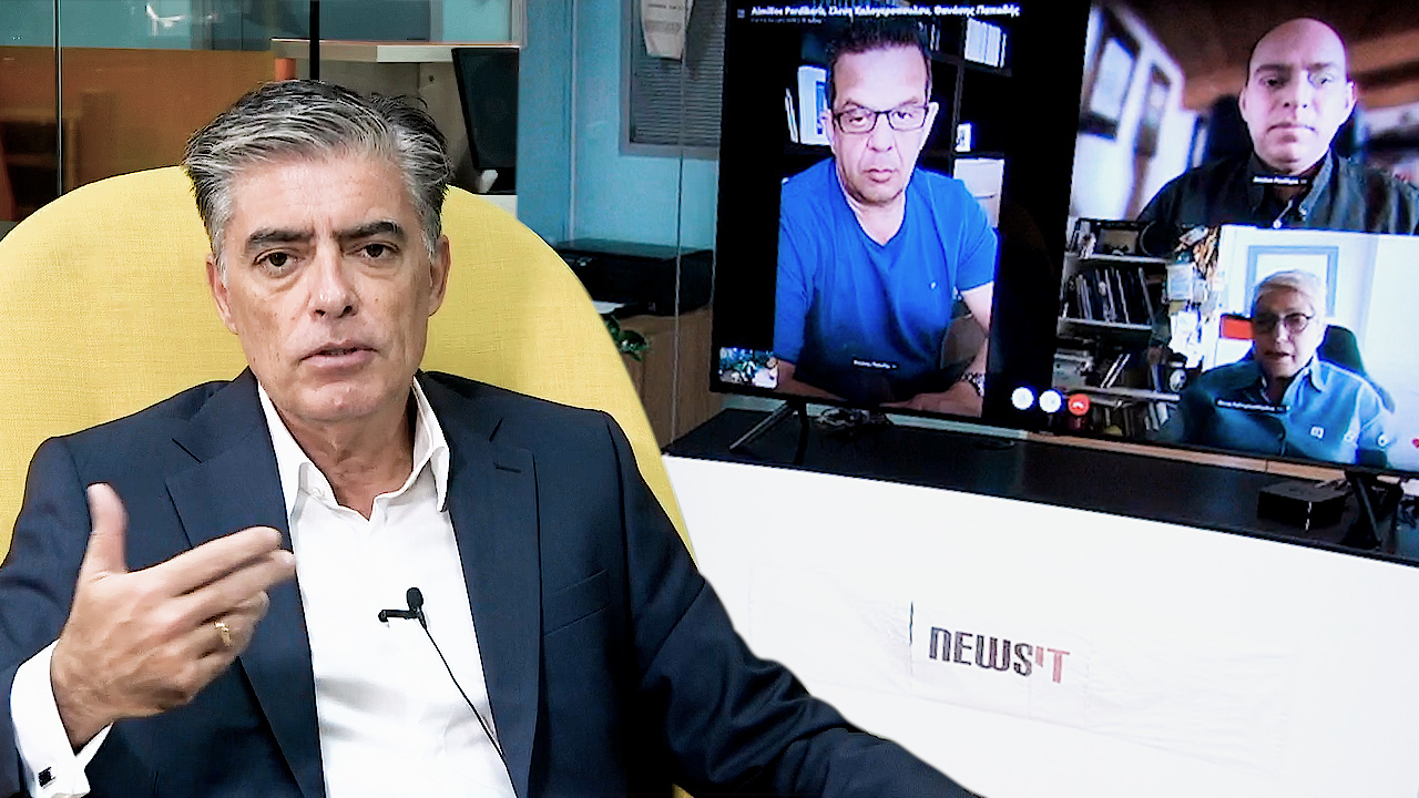 σύσκεψη newsit.gr