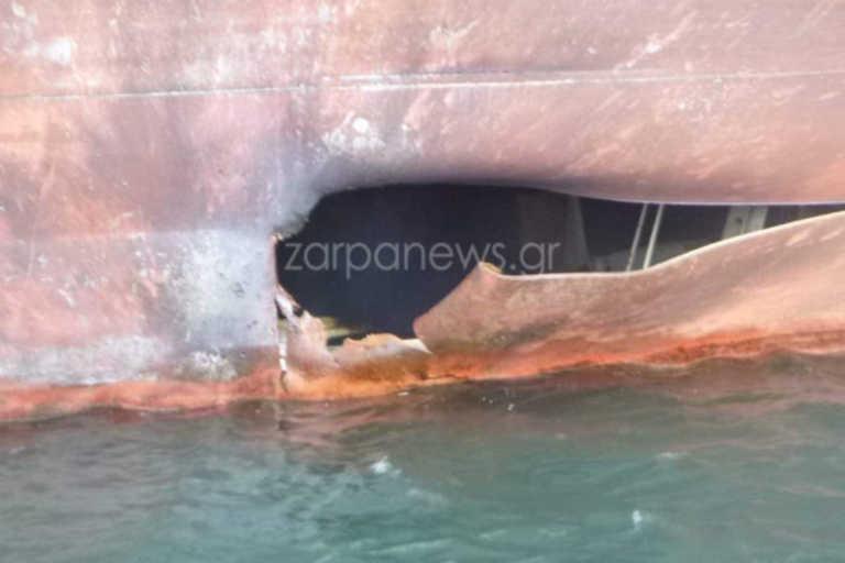 Σαουδική Αραβία: Αυτό είναι το ρήγμα που προκάλεσε η νάρκη στο ελληνικό τανκερ (pic)