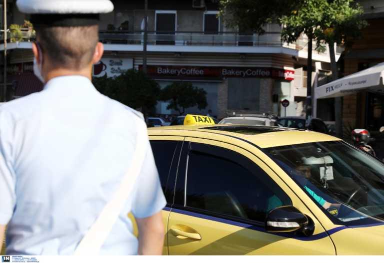 Πόσα άτομα επιτρέπονται στα ταξί