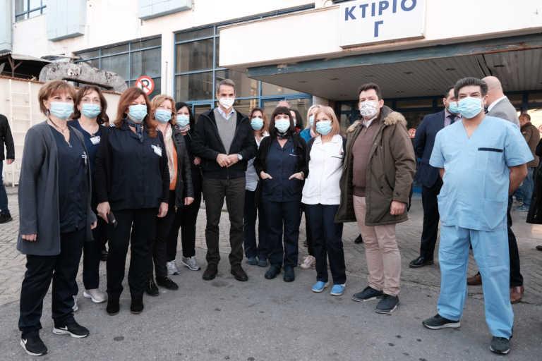 """Στην Θεσσαλονίκη ο Κυριάκος Μητσοτάκης – """"Αντέχει το σύστημα υγείας, θα δοθεί δωρεάν το εμβόλιο""""(pic)"""