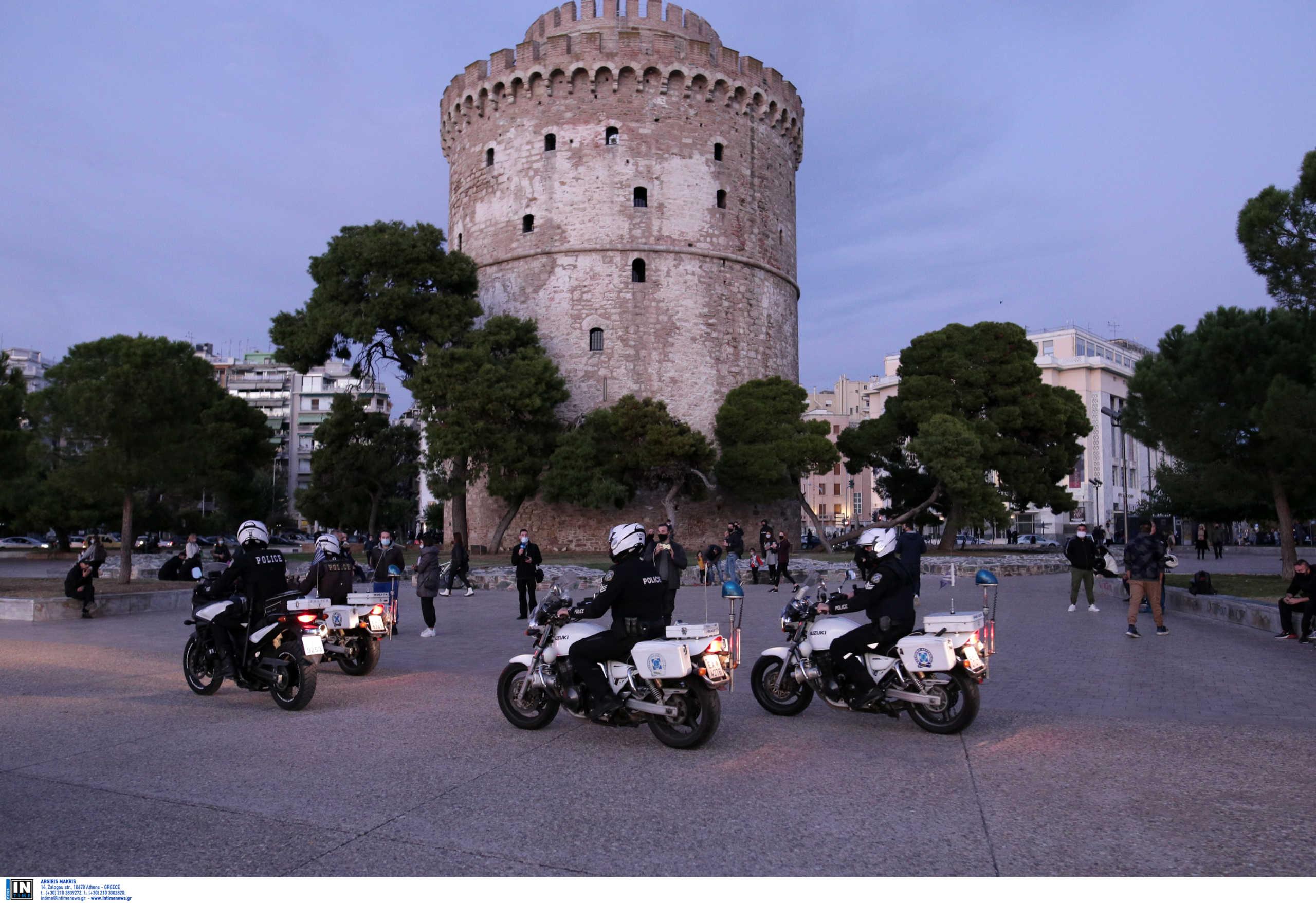 Θεσσαλονίκη αστυνομικοί