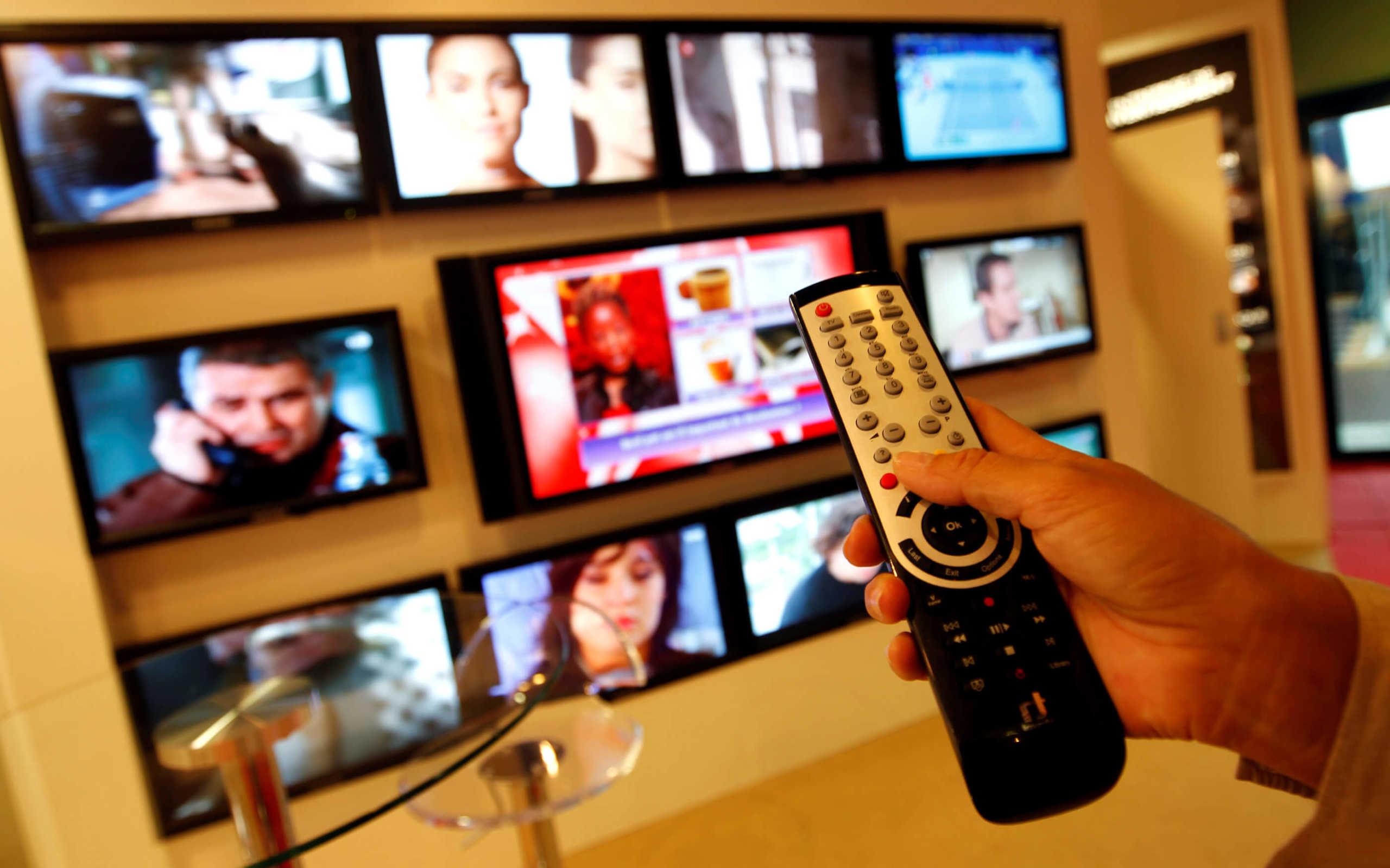 τηλεκοντρόλ τηλεόραση