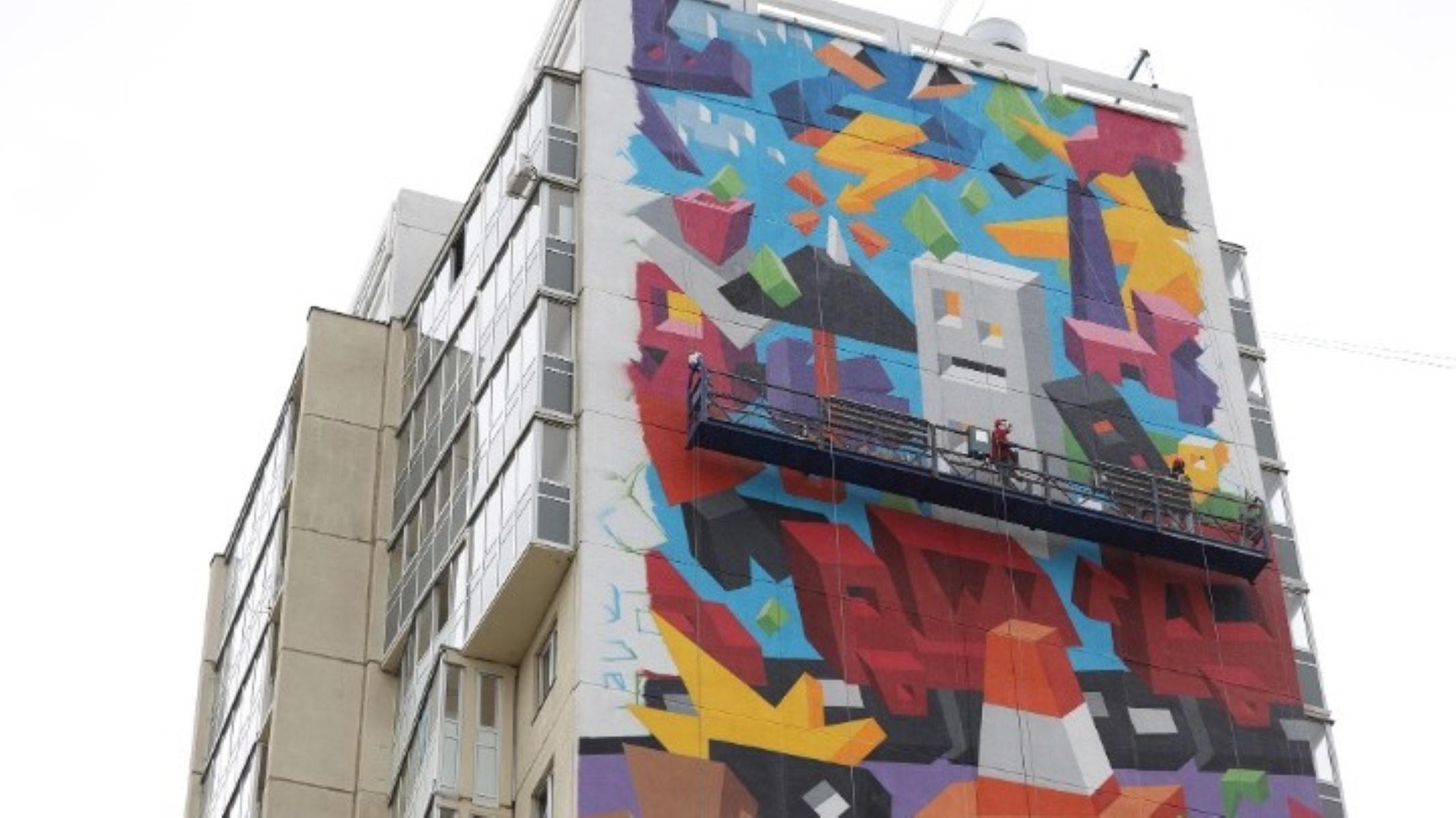 γιγαντιαία τοιχογραφία