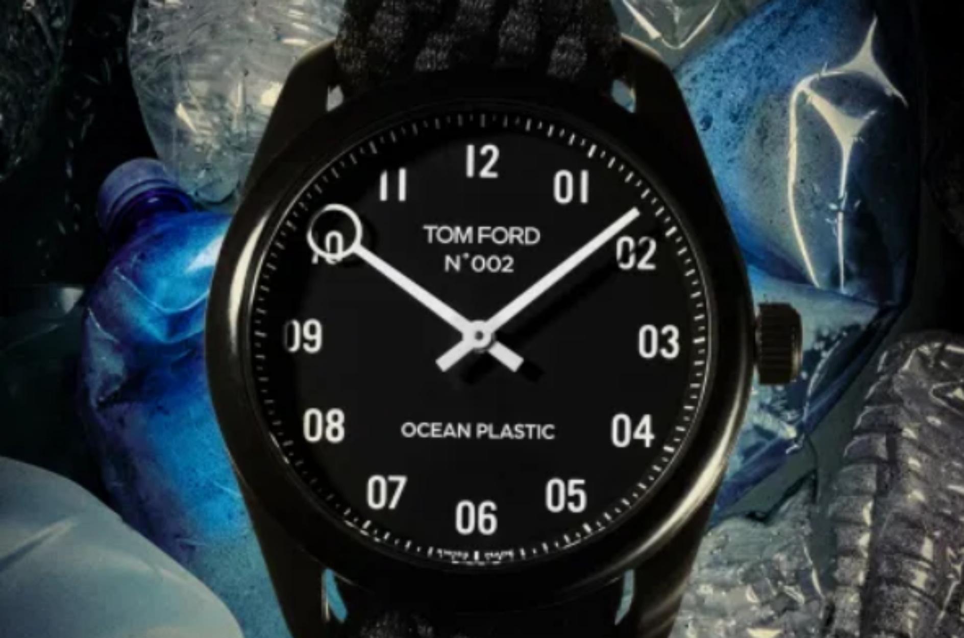 Το νέο ρολόι του Tom Ford είναι κατασκευασμένο από 100% ανακυκλωμένο πλαστικό