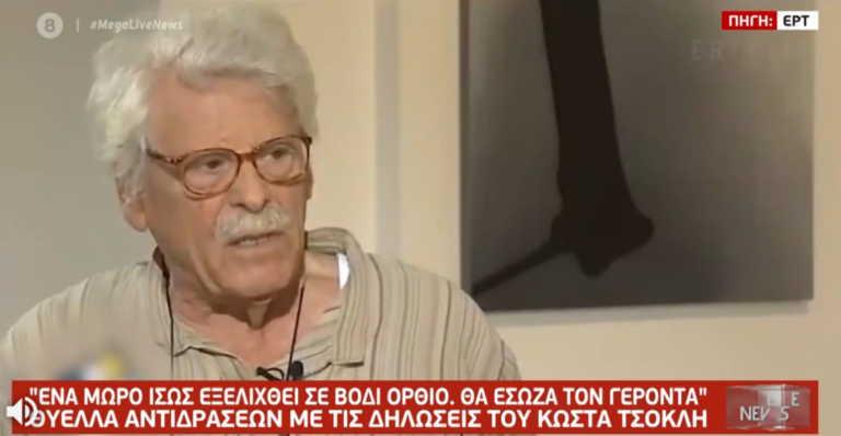 """Τσόκλης στο """"Live News"""": Απομόνωσαν τις δηλώσεις μου για τον κορονοϊό"""""""
