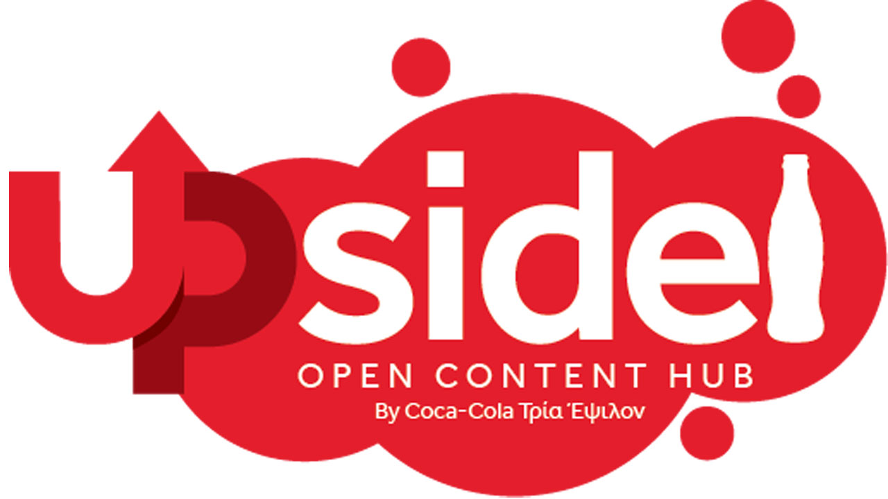 H Coca-Cola Τρία Έψιλον διευρύνει την επικοινωνία της με τους νέους μέσα από τη διαδραστική πρωτοβουλία Upside Open Content Hub