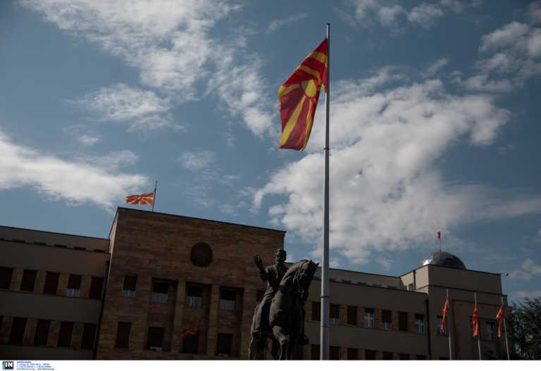 «Στοπ» της Ε.Ε στην Βόρεια Μακεδονία για την εθνικότητα στις ταυτότητες