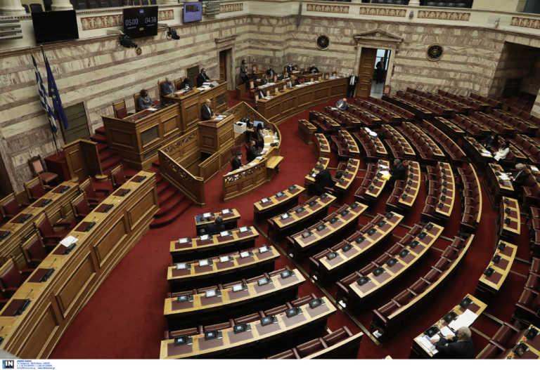 Βουλή: Στην ολομέλεια το νομοσχέδιο για το έκτακτο επίδομα και τις εισφορές – Οι τροπολογίες της αντιπολίτευσης