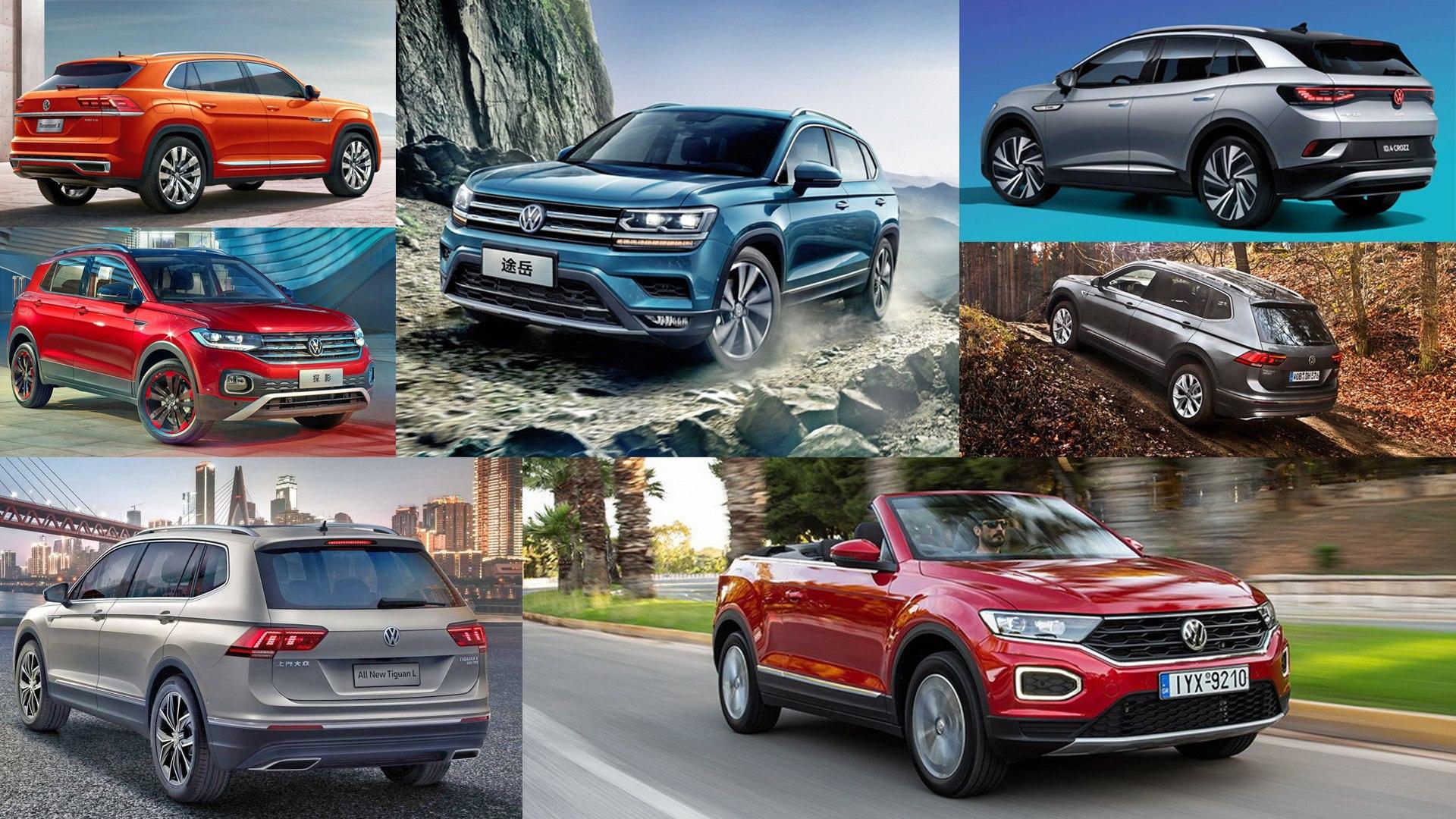 Νισάφι! 24 διαφορετικά SUV έχει στην παγκόσμια γκάμα της η Volkswagen! [pics]