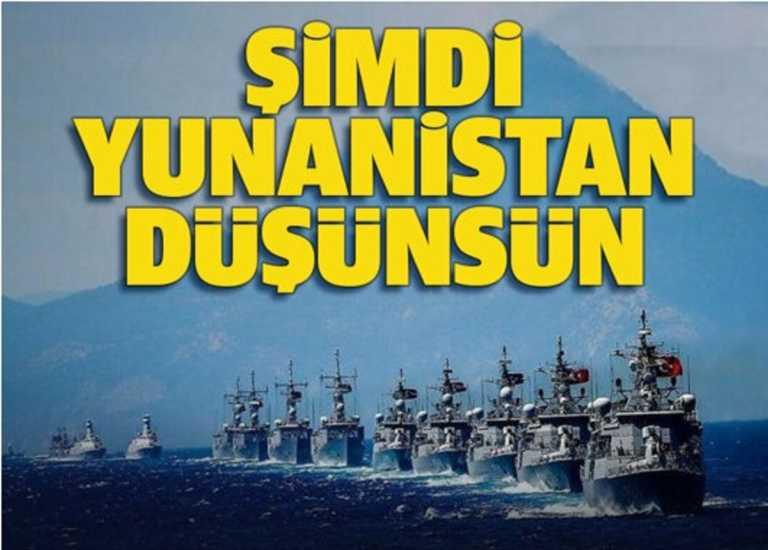 Yeni Safak: Ελληνικά πλοία θα «την πληρώσουν» για την νηοψία στο τουρκικό σκάφος!