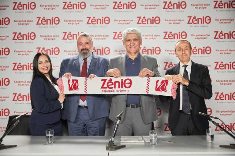 Η ΖeniΘ βραβεύτηκε για την κορυφαία καμπάνια με τον Παναγιώτη Γιαννάκη στα Social Media Awards 2020