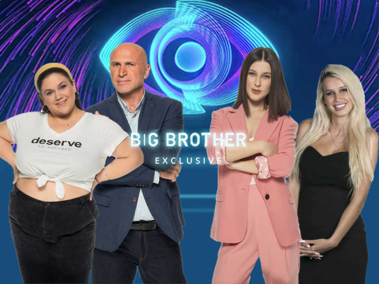 Big Brother – Ανατροπή! Επιστρέφουν τελικά τέσσερις παίκτες στο σπίτι; Αυτή είναι η αλήθεια!
