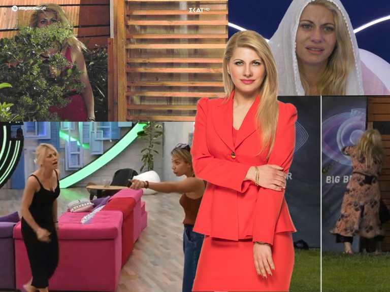 Δείτε όλες τις φορές που η Άννα Μαρία από το Big Brother τα έκανε… γυαλιά καρφιά στο παιχνίδι – βίντεο