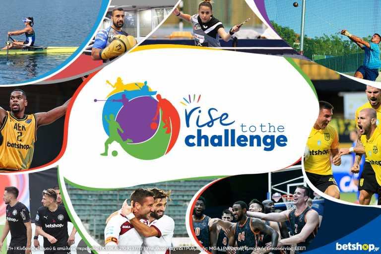 Rise to the Challenge: το Betshop Μεγάλος Χορηγός και Υποστηρικτής ιστορικών συλλόγων και νέων αθλητών για τη σεζόν 2020/21