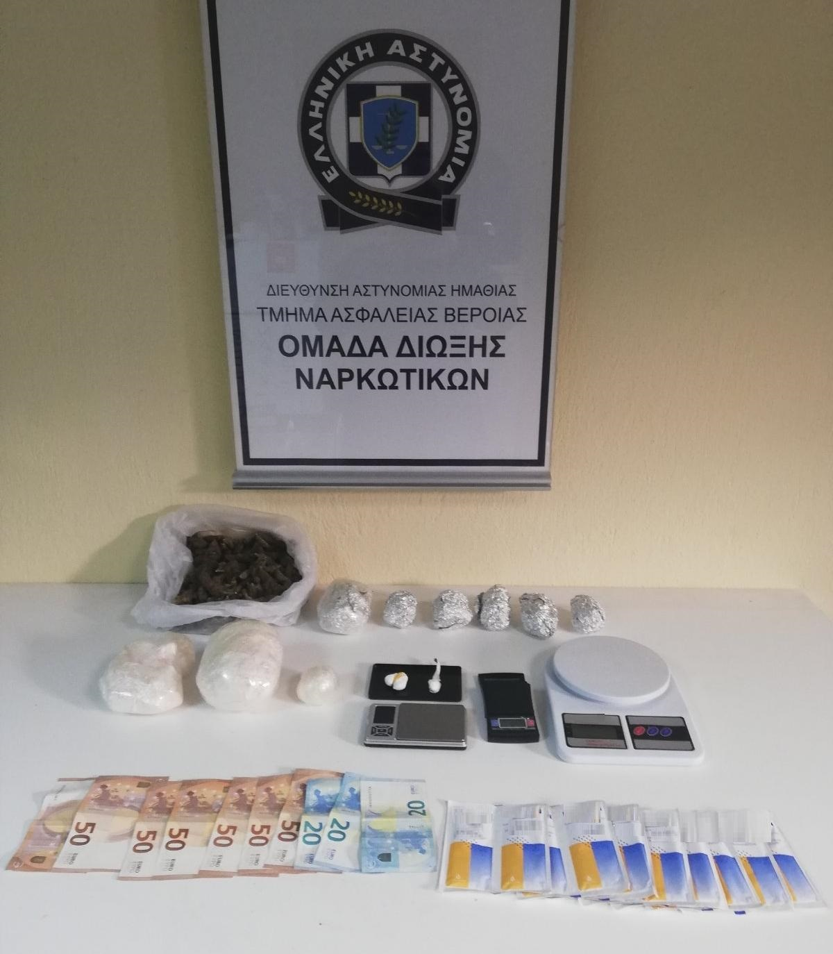 Θεσσαλονίκη: Το επτασφράγιστο μυστικό ιδιοκτήτη σπιτιού κρυβόταν μέσα στις συσκευασίες ρυζιού στην κουζίνα- Τι ανακάλυψαν οι αστυνομικοί…