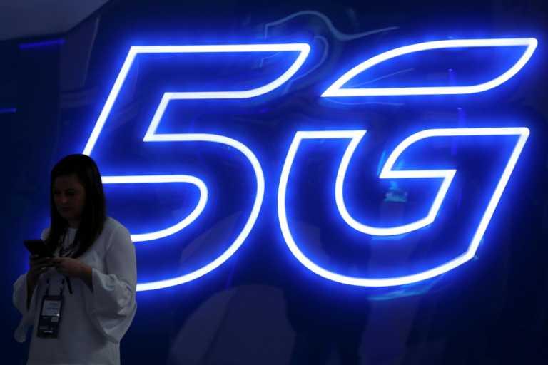 PwC: Η τεχνολογία 5G «ωφελεί» την παγκόσμια οικονομία