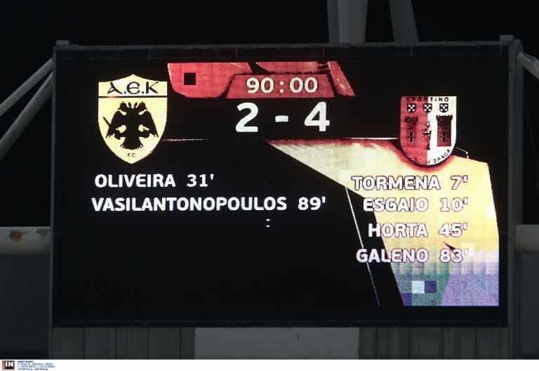 ΑΕΚ: 5η χειρότερη άμυνα στο Europa League