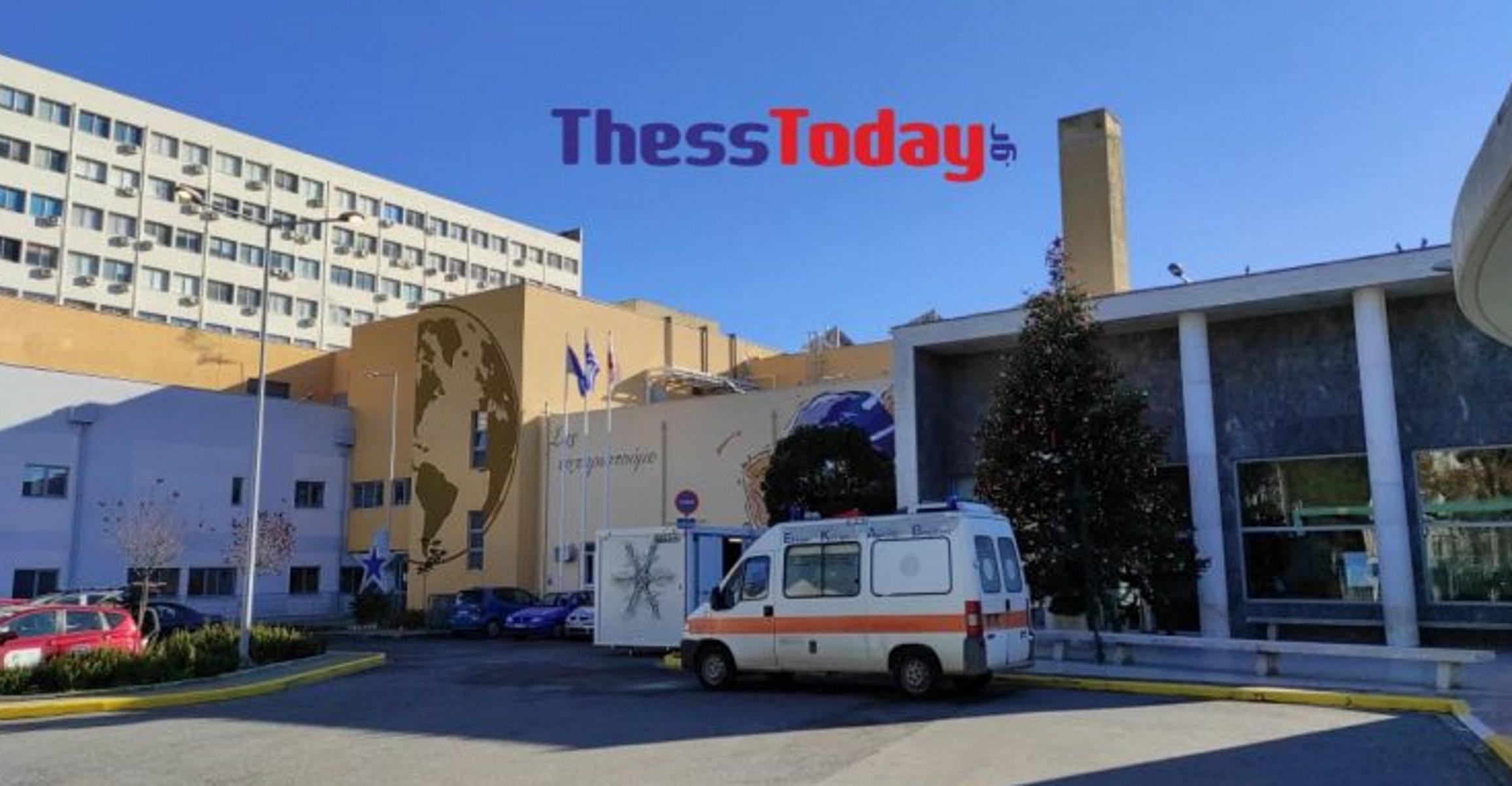 Εμβόλιο: Ο λοιμωξιολόγος του ΑΧΕΠΑ Σίμος Μεταλλίδης θα εμβολιαστεί πρώτος στη Θεσσαλονίκη