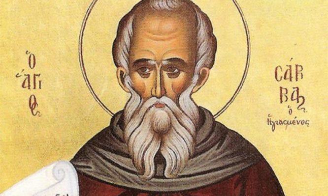 """Γιατί ο Άγιος Σάββας που γιορτάζει αύριο αποκαλείται """"ηγιασμένος"""""""