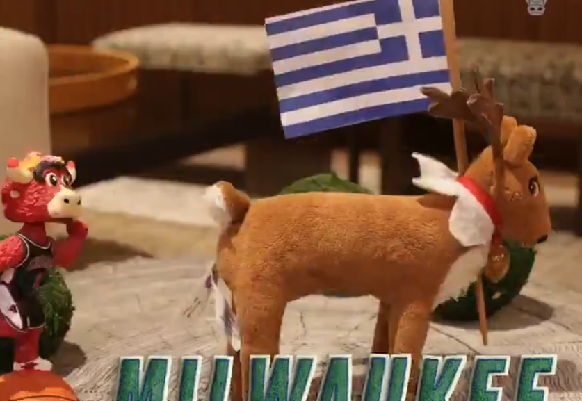Αντετοκούνμπο: Οι Μπουλς έβαλαν ελληνική σημαία στους Μπακς (video)