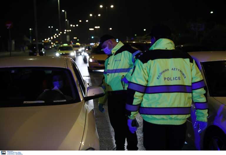 Lockdown – Ηράκλειο: 4.500 ευρώ η λυπητερή για νυχτερινή τσάρκα – «Ντου» της αστυνομίας