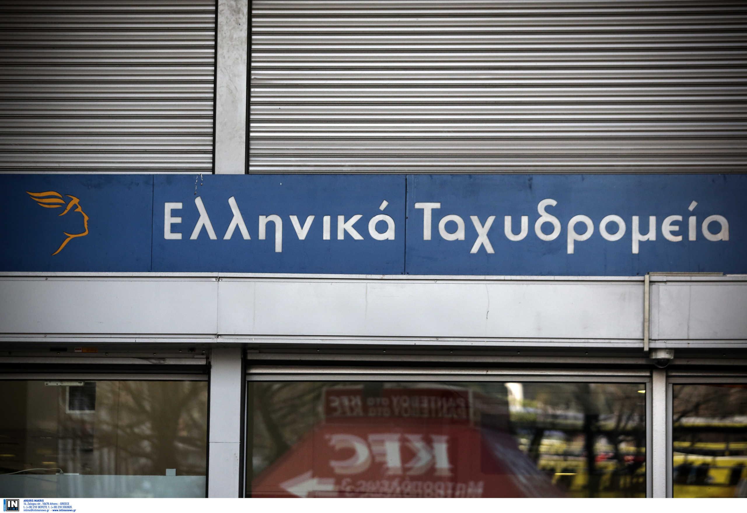 Θεσσαλονίκη: Διάρρηξη στα ΕΛΤΑ Πανοράματος με λεία 4.000 ευρώ – Οι εικόνες που άφησαν πίσω (video)
