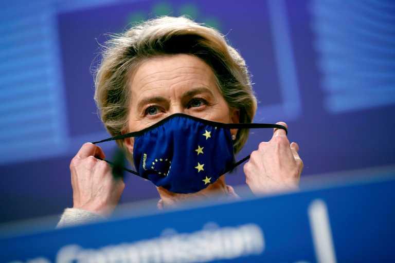 Καθησυχαστική η φον ντερ Λάιεν: Οι δόσεις που αναμένονται από την Pfizer θα παραδοθούν κανονικά
