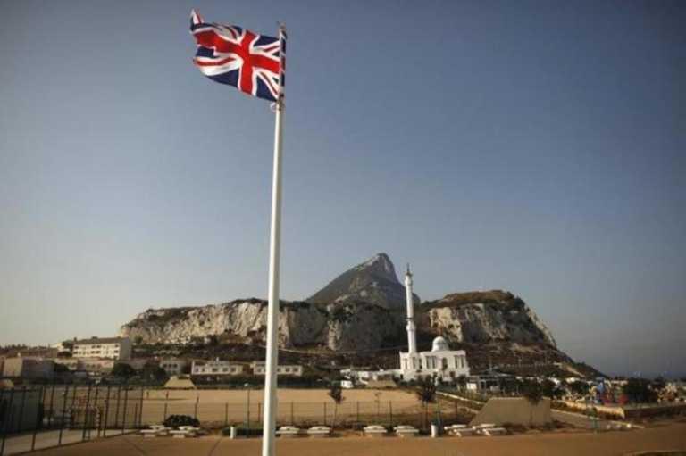 Κατ' αρχήν συμφωνία Βρετανίας – Ισπανίας για το Γιβραλτάρ