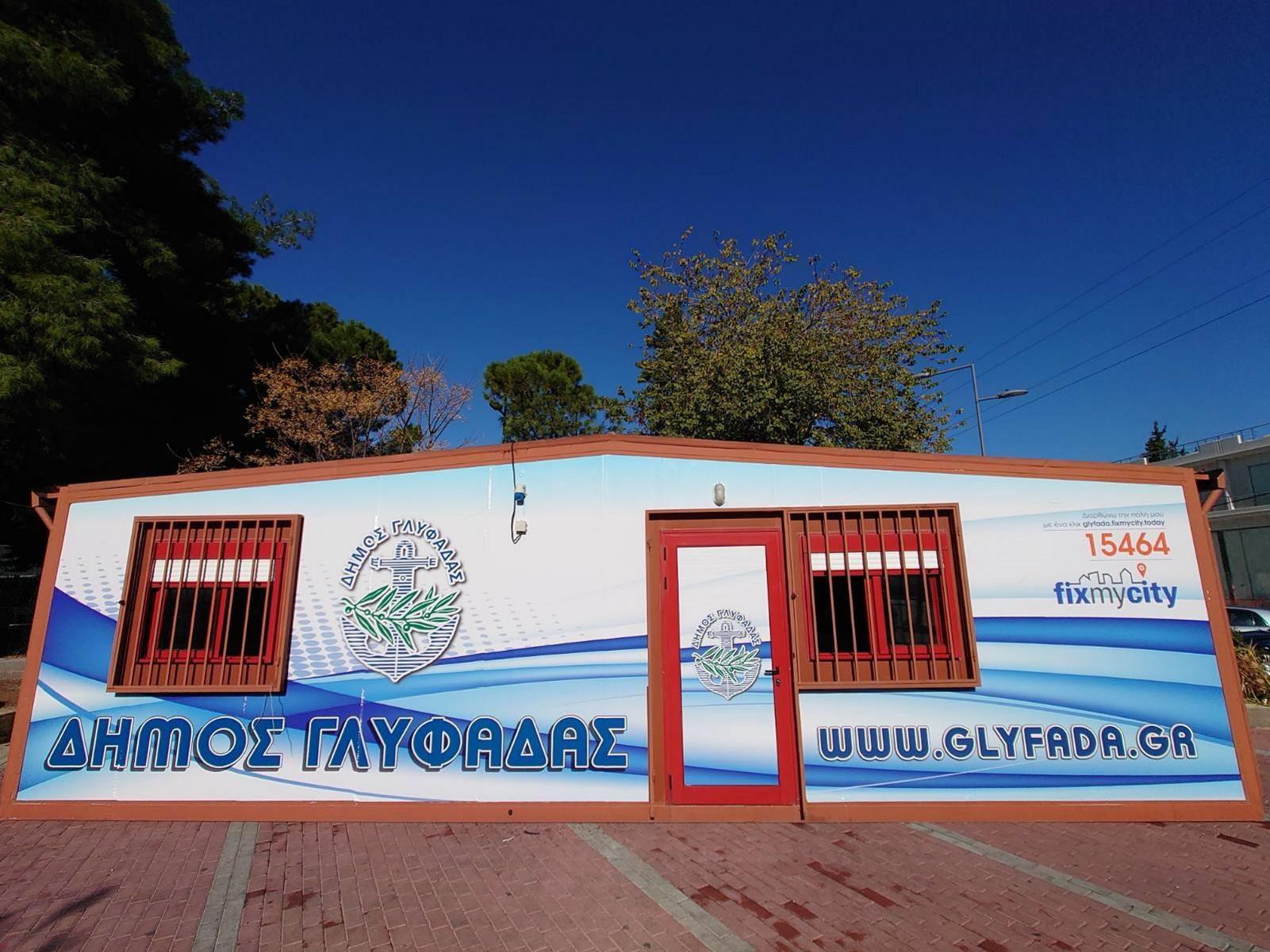 Κορονοϊός: Δωρεάν rapid tests για όλους στη Γλυφάδα (pics)