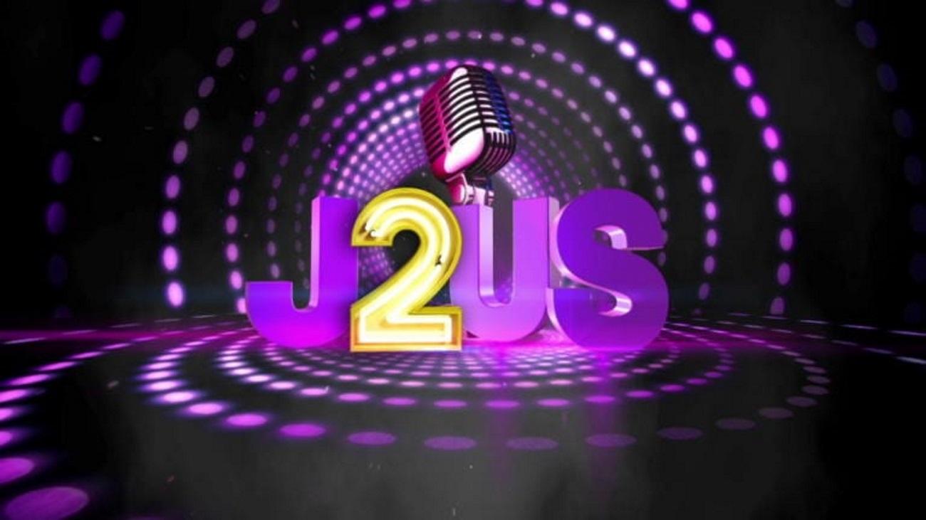 Just The 2 Of Us: Κουίζ για να βρείτε τα ζευγάρια