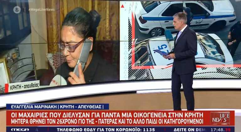 Η τραγική μητέρα στο Live News για τις μαχαιριές που διέλυσαν για πάντα την οικογένεια στην Κρήτη
