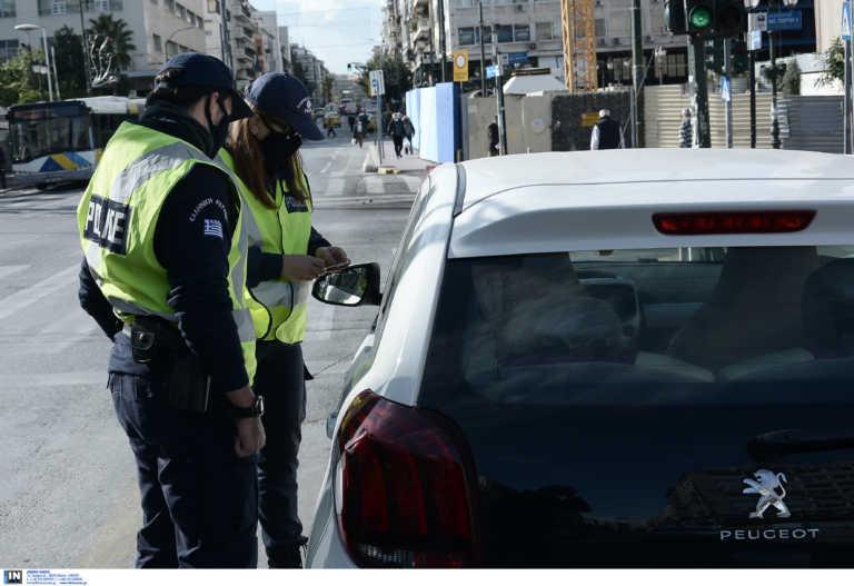 """Κορονοϊός: 4 συλλήψεις και """"βροχή"""" προστίμων για τους παραβάτες των μέτρων"""