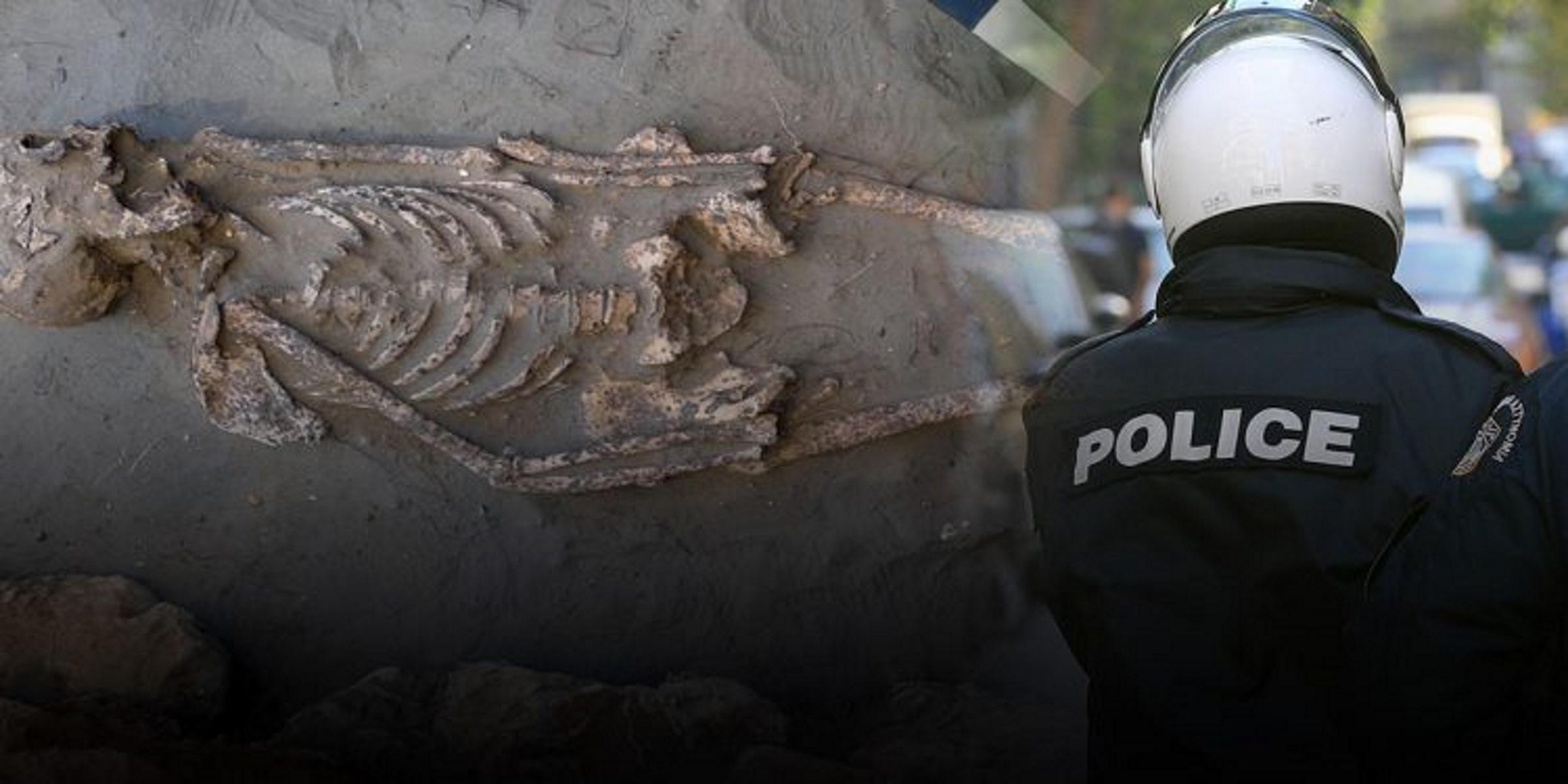 Ηράκλειο: Ανθρώπινα οστά σε χαντάκι – Ανέλαβαν αρχαιολόγοι