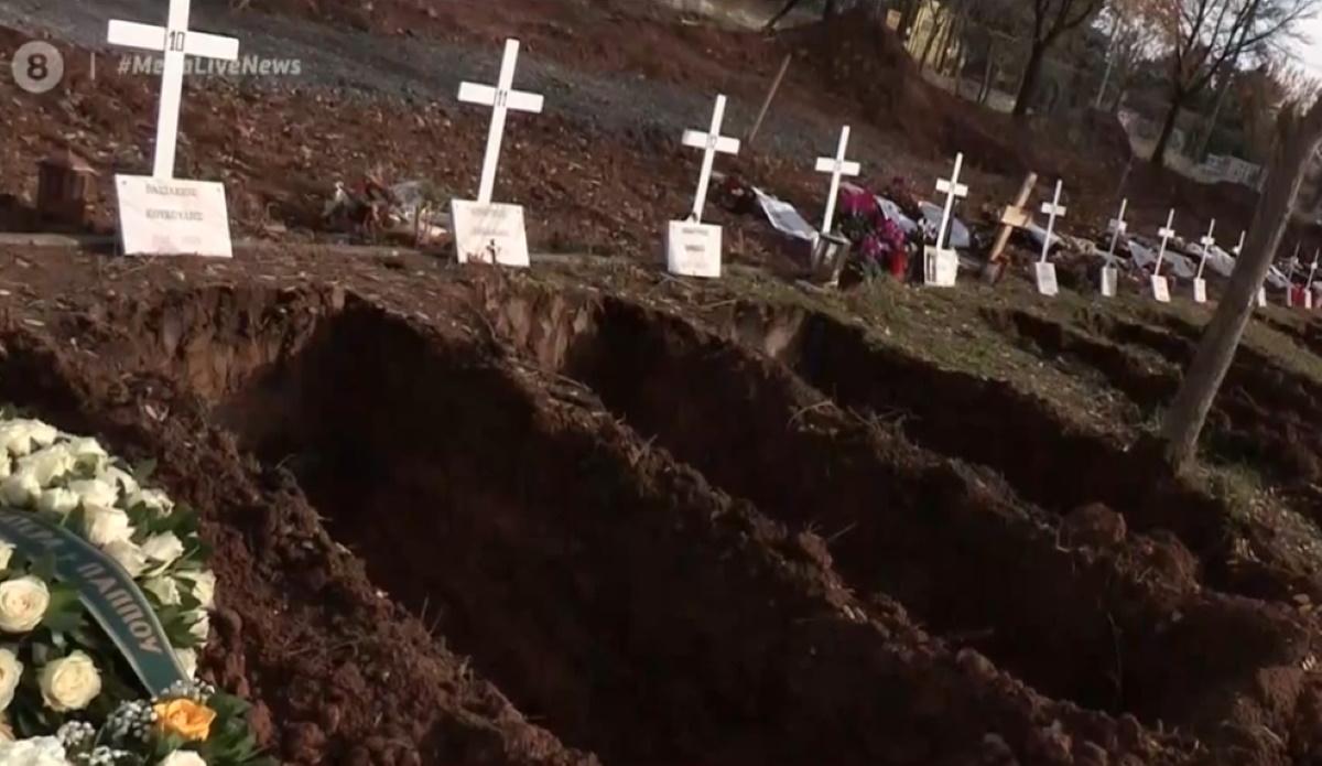 Απελπισία στα κοιμητήρια της Θεσσαλονίκης: «Πιο πολύ μας βλέπει το νεκροταφείο παρά το σπίτι μας» (video)