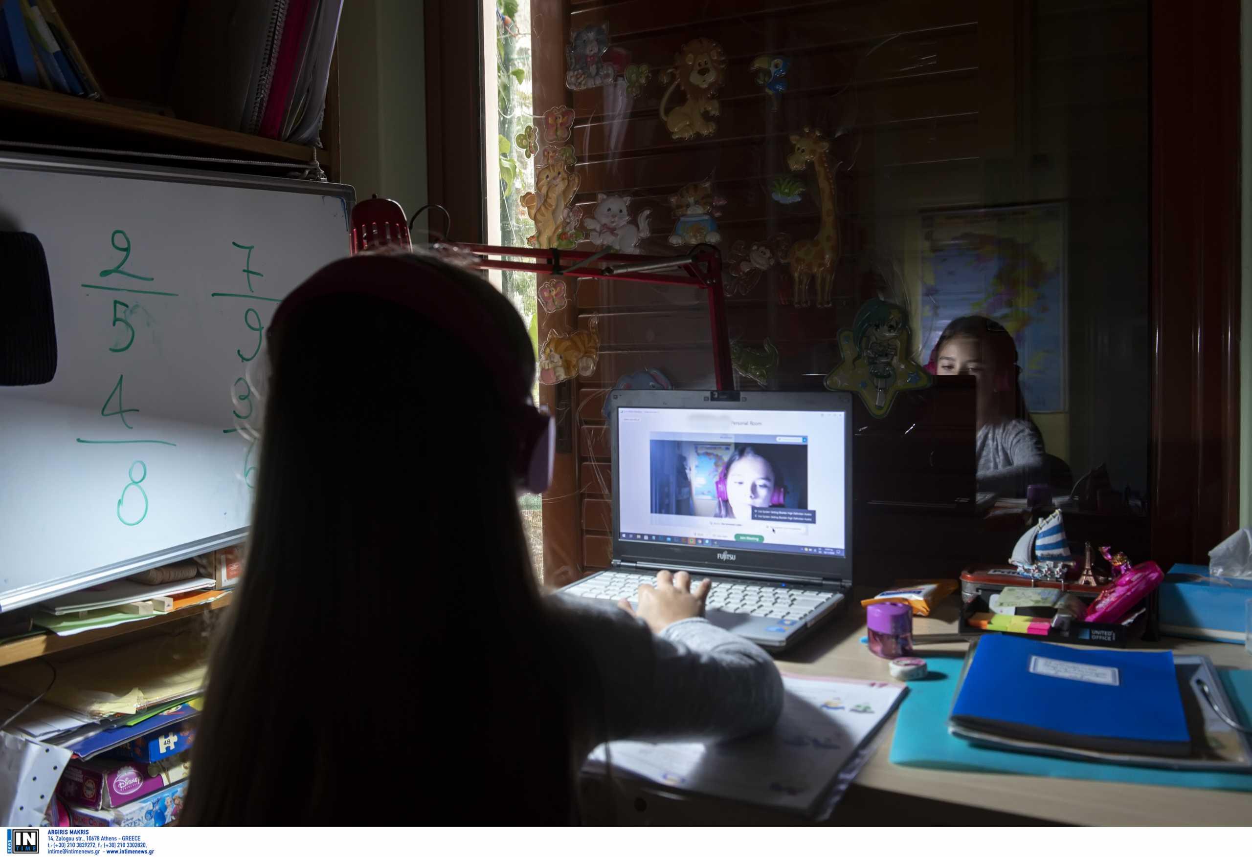 «Ένα στα πέντε παιδιά δεν συμμετέχει στην τηλεκπαίδευση»