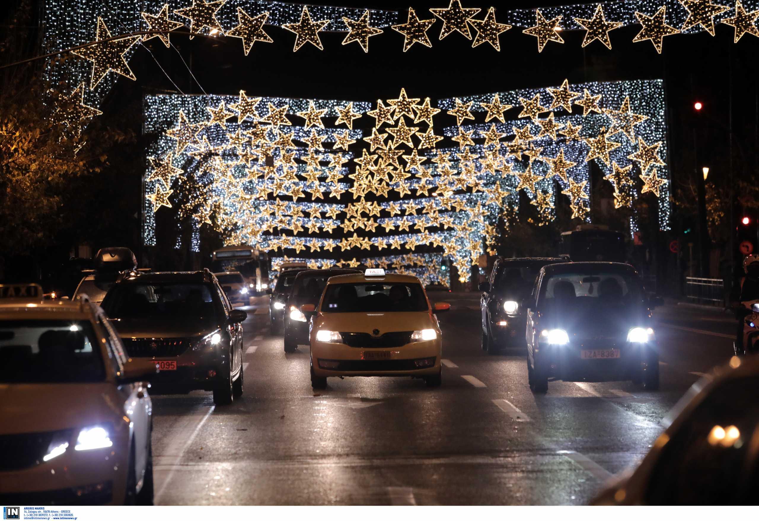 Lockdown: Πάνω από 1.000 παραβάσεις των μέτρων ανήμερα των Χριστουγέννων
