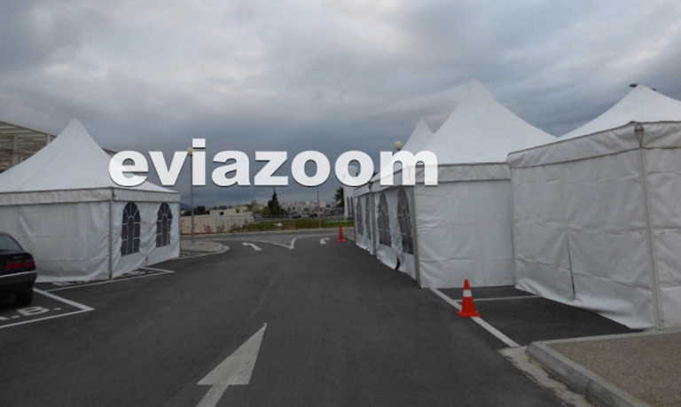 Χαλκίδα: Σκηνές έξω από το νοσοκομείο για ασθενείς με κορονοϊό (pics, video)