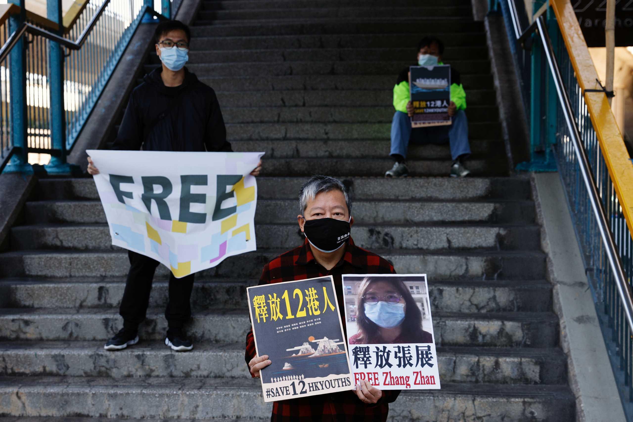 Επίθεση ΕΕ στην Κίνα για τη φυλάκιση δημοσιογράφου που κάλυπτε την πανδημία στη Γουχάν